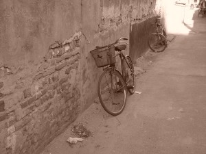 Hutong Bicycle