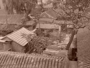 Hutong Overview
